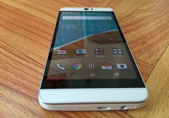 Cạnh dưới HTC J Butterfly 3