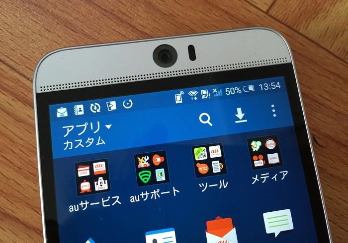 Camera trước HTC J Butterfly 3