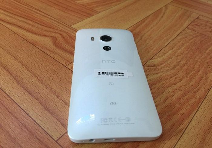 Mặt sau HTC J Butterfly 3