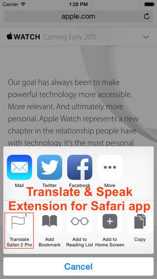 TranslateSafari