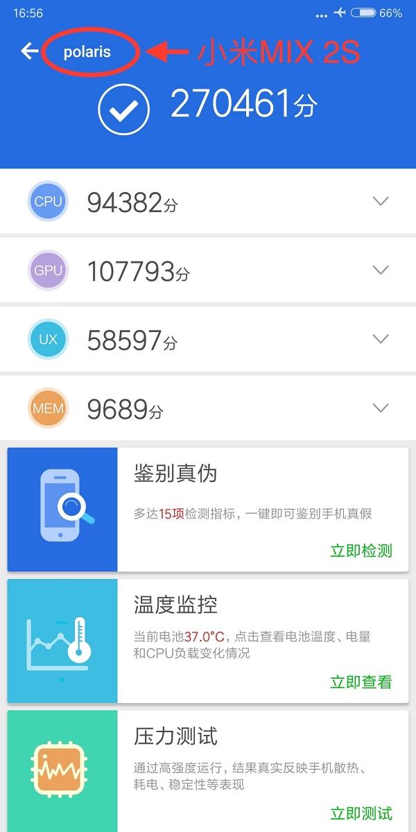 xiaomi-mi-mix-2s-lo-diem-hieu-nang-tren-antutu-voi-chip-snapdragon-845-1