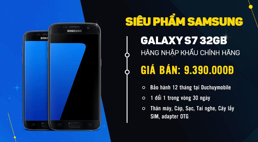 Samsung Galaxy S7 32GB Dual (2 SIM) G930F
