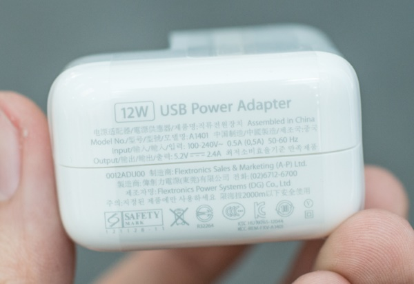 iPad 4 Cũ 16GB 3G Wifi pin sạc nhanh