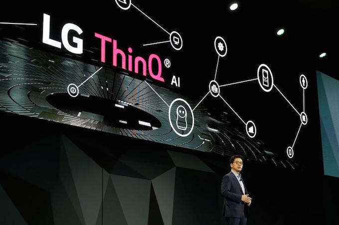 LG G7 ThinQ trợ lý ai
