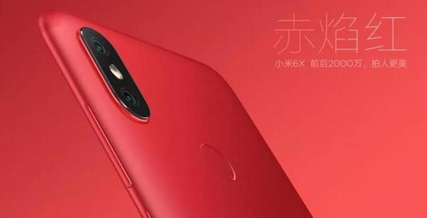 Xiaomi Mi 6X màu đỏ