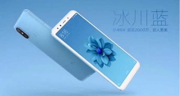 Xiaomi Mi 6X màu đen