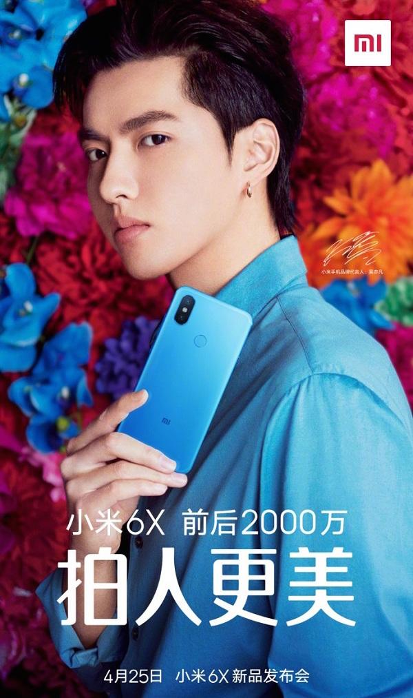 Xiaomi Mi 6X ra mắt