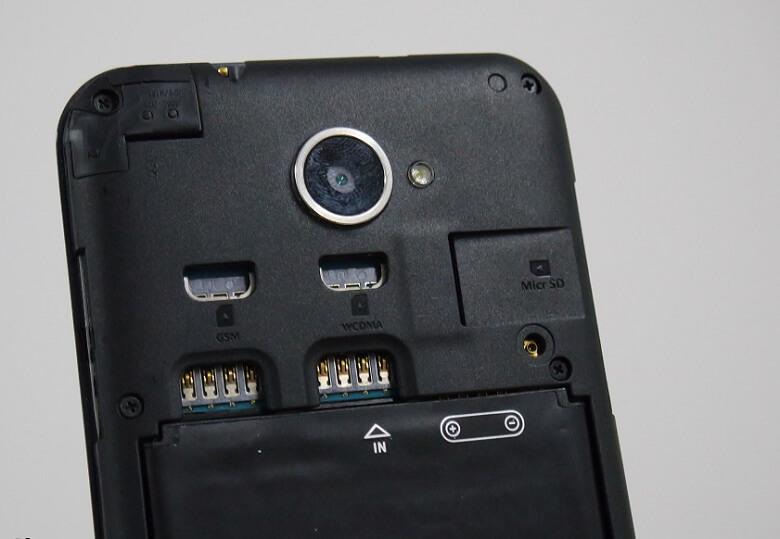 danh-gia-cau-hinh-coolpad-roar-a110-cu-duchuymobilecom-2