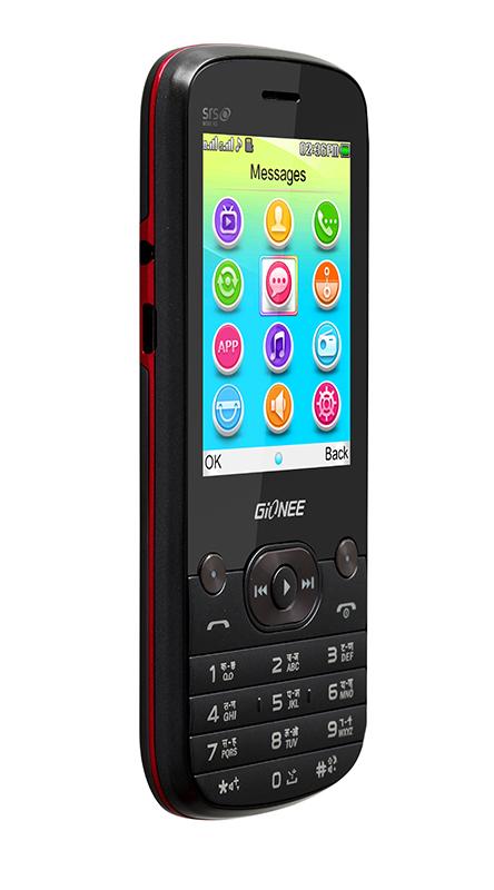 gionee-s90-2-sim