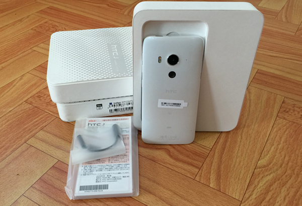htc-j-butterfly-3-hinh-anh-duchuymobile-2