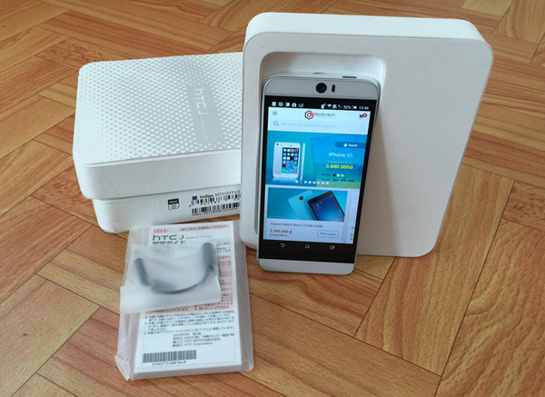 htc-j-butterfly-3-hinh-anh-duchuymobile-3