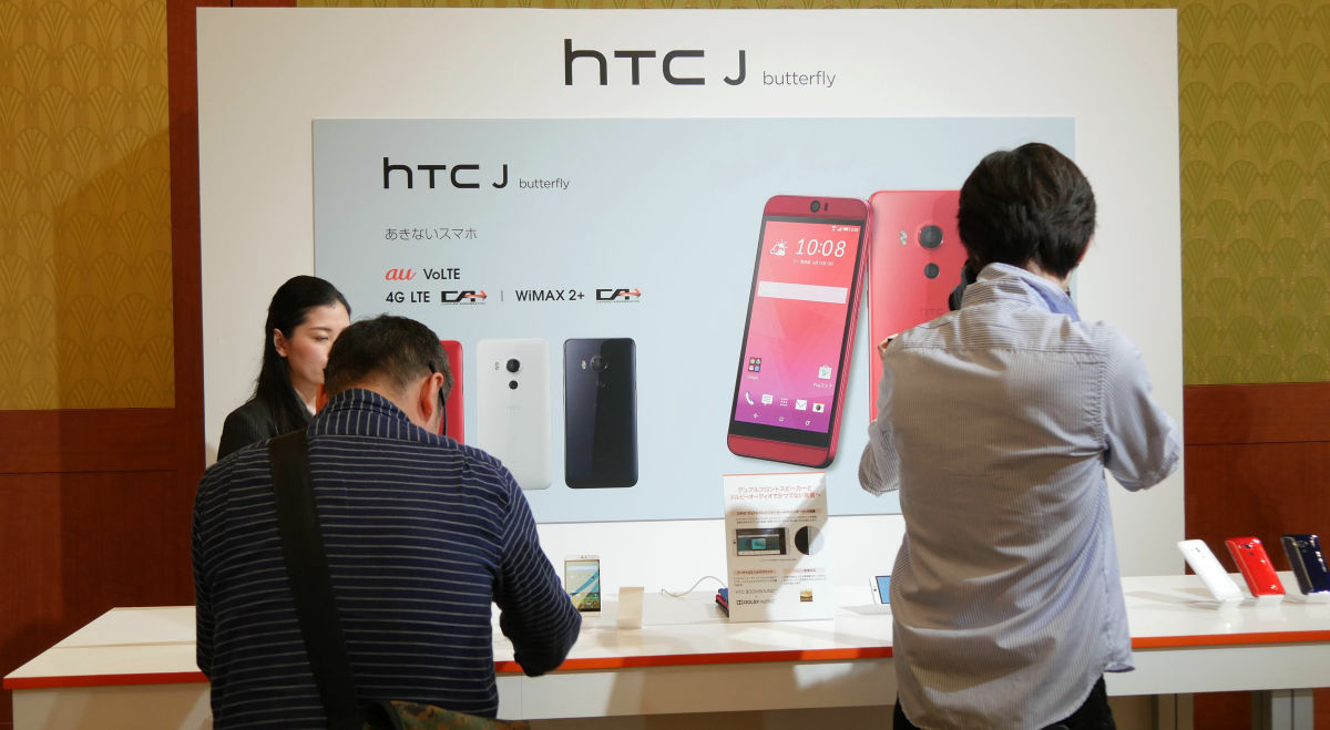 htc-j-butterfly-3-htv31