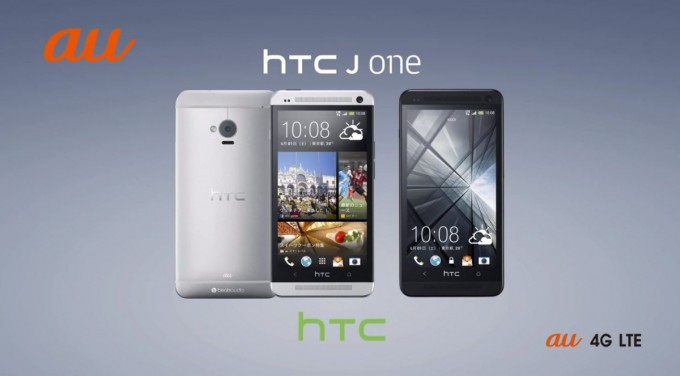 htc-j-one-cu