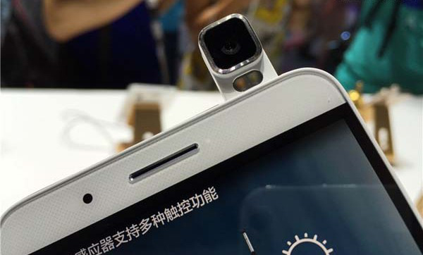 huawei-honor-7i-camera