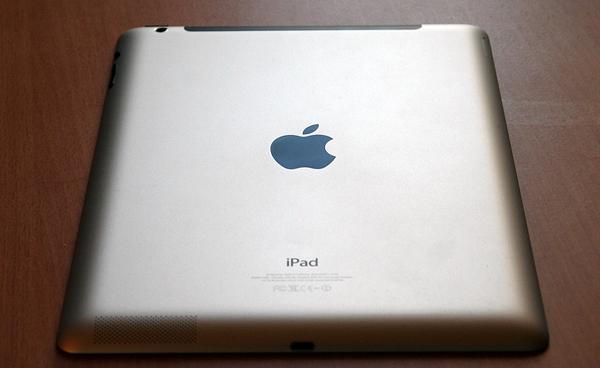 ipad-4-128gb-cu-4g-wifi-8
