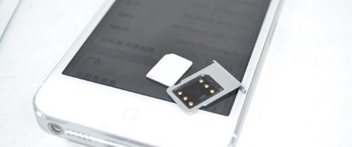 iPhone 4S Lock xách tay Nhật sim ghép