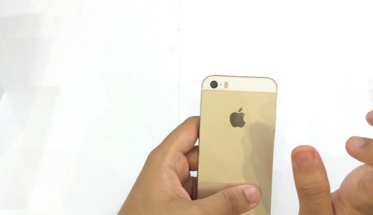 Hình ảnh ở hộp iPhone 5S Lock 05