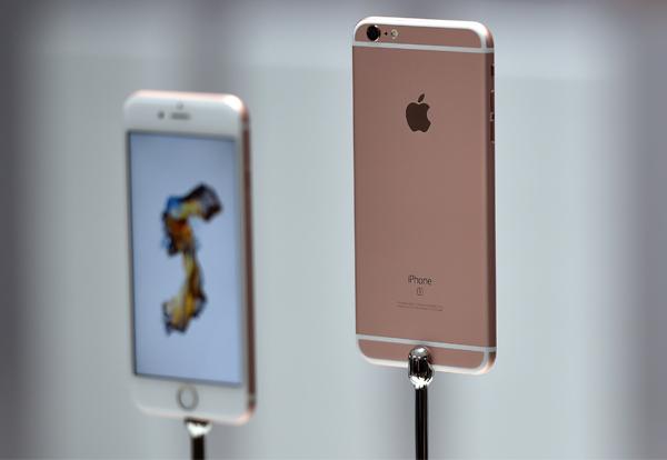 iphone-6s-lock-uu-diem