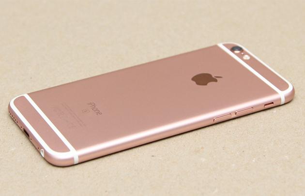 iphone-6s-plus-cu-128gb-dien-thoai