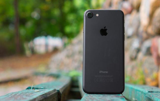 iphone-7-256gb-danh-gia