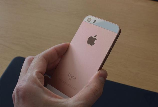 iphone-se-lock-thiet-ke-2