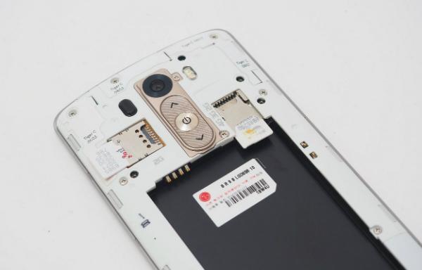 LG G3 Dual sim 2 sim