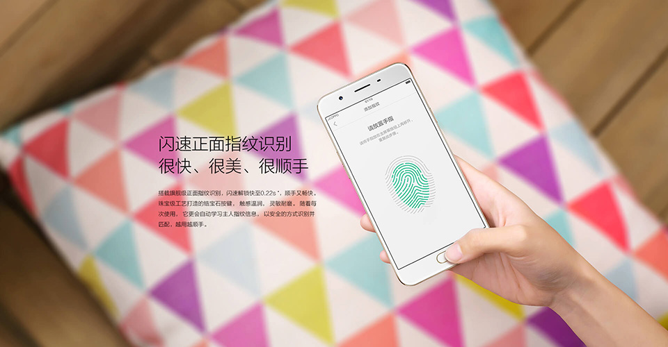 oppo-a59-hinh-anh-tren-tay-1