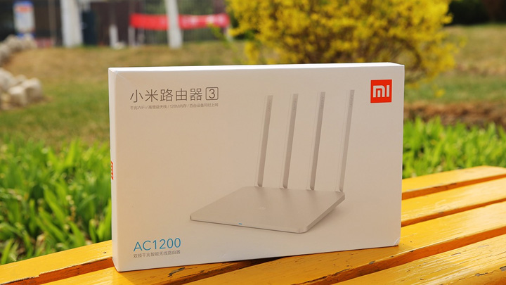 bo-phat-wifi-xiaomi-mi-router-wifi-3-ac1200-hinh-anh-2