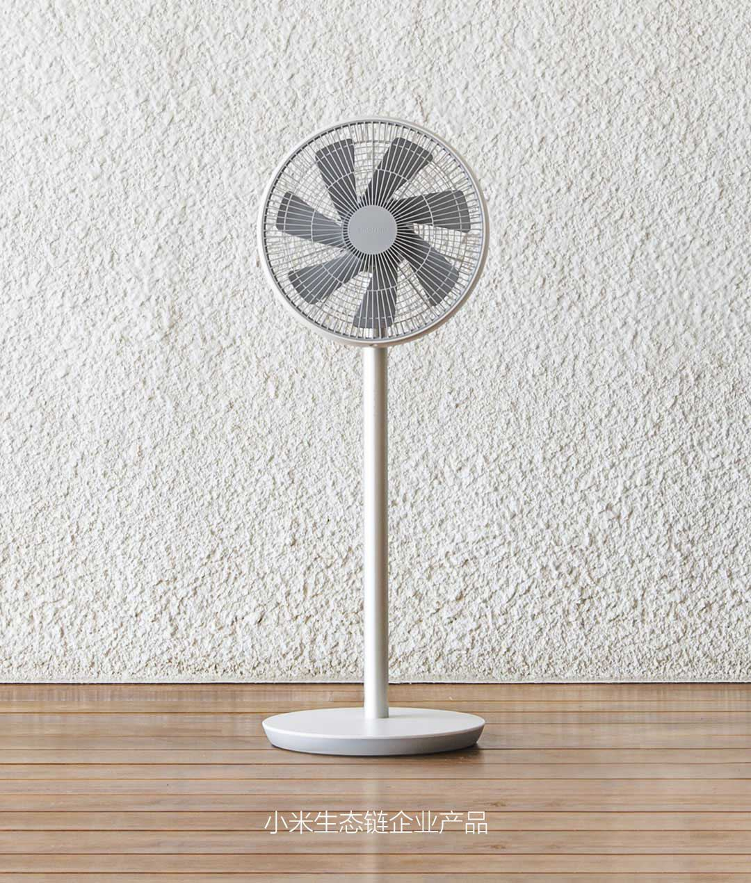 hinh-anh-xiaomi-mi-smart-fan-quat-may-thong-minh-mi-smart-fan-1