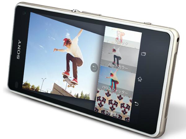 Sony Xperia J1 Compact màn hình đẹp