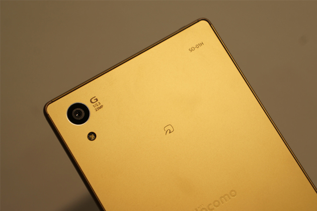 sony-xperia-z5-docomo-camera