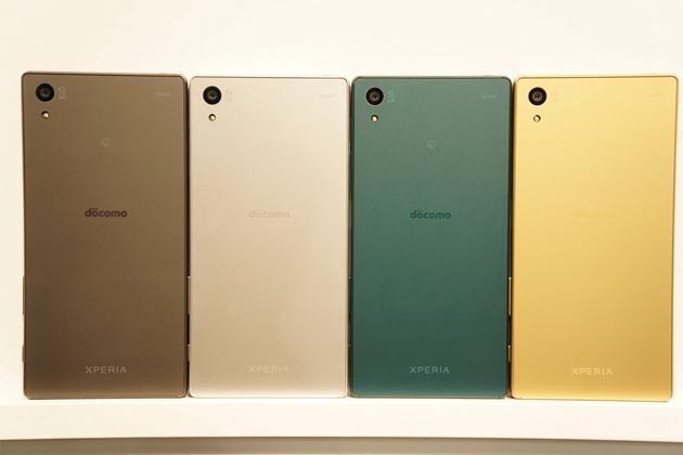sony-xperia-z5-docomo-hinh-anh-thiet-ke-2