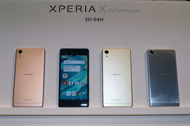 sony-xperia-x-performance-docomo-nhat-so04h-tren-tay-danh-gia-1
