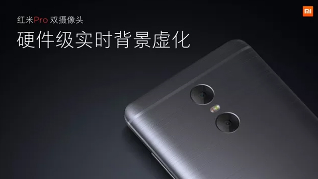 xiaomi-redmi-pro-32gb-camera
