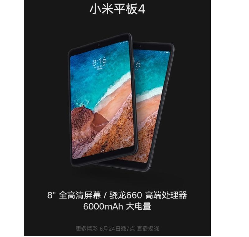 xiaomi mi pad 4 chính thức ra mắt