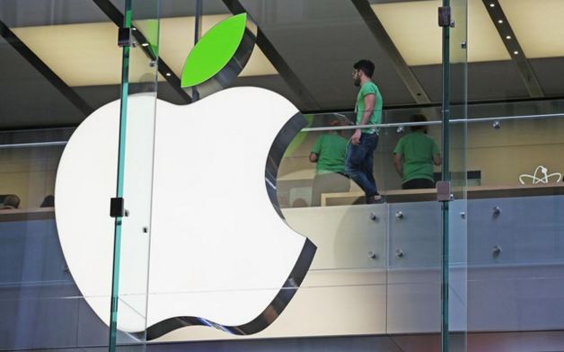 Công ty TNHH Apple Việt Nam chất lượng