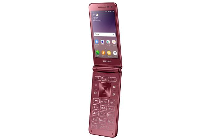 Samsung-Galaxy-Folder-2-mau-tia-duchuymobile
