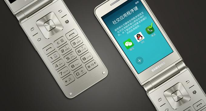 Samsung-Galaxy-Folder-mau-xam-den-duchuymobile