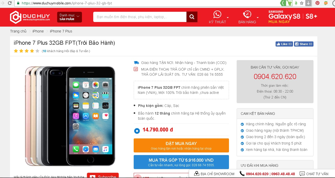 gia-ban-iphone-7-plus-fpt-troi-bao-hanh-duchuymobile
