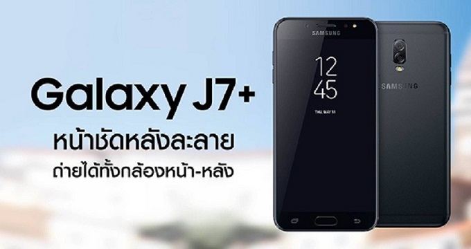 gia-ban-samsung-galaxy-j7-plus-duchuymobile