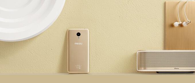Meizu M5c màu gold