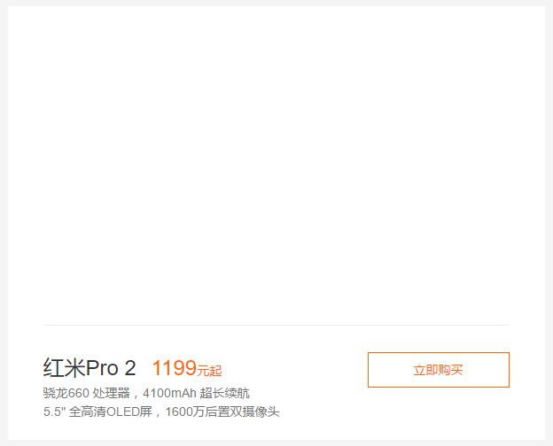 Xiaomi Redmi Pro 2 lộ diện