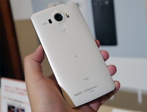 Ưu điểm của LG G4 Isai