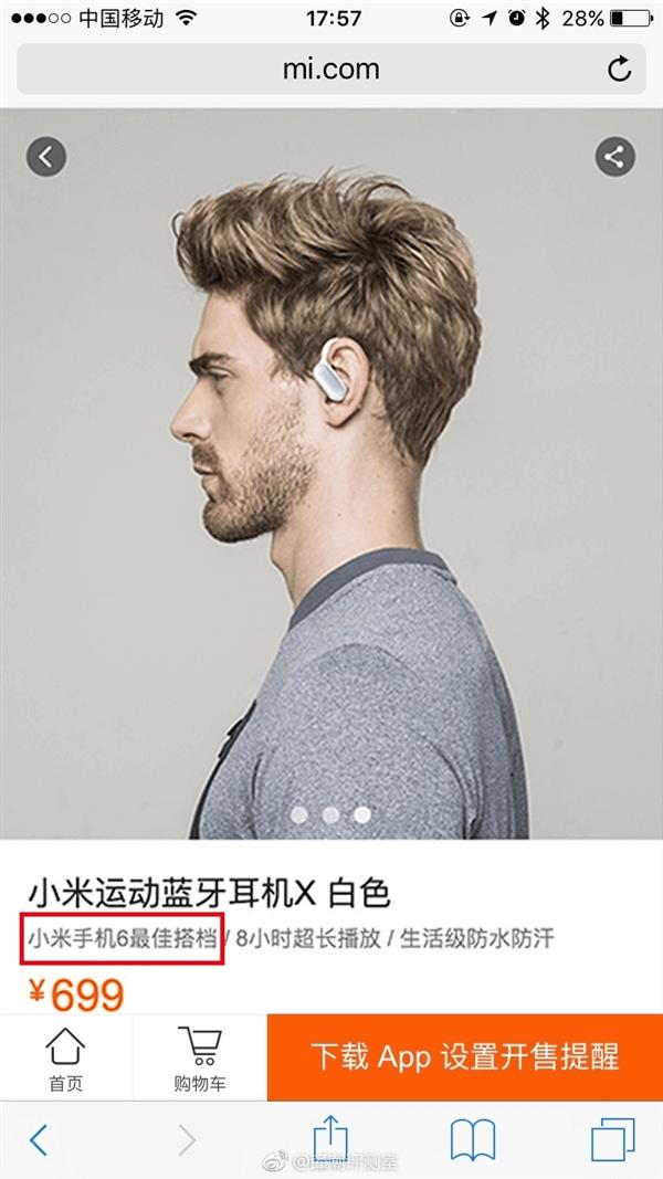 xiaomi-mi-6-se-hoc-hoi-iphone-7-loai-bo-jack-cam-tai-nghe-chuan-duchuymobile-2