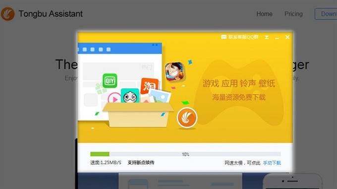 https://www.duchuymobile.com/cai-ung-dung-tongbu-tren-iOS-duchuymobile.