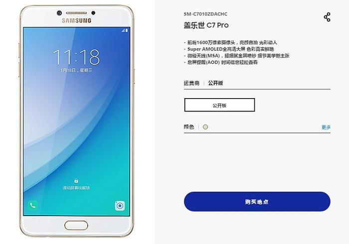 Samsung Galaxy C7 Pro ra mắt có 2 camera 16MP - 165413
