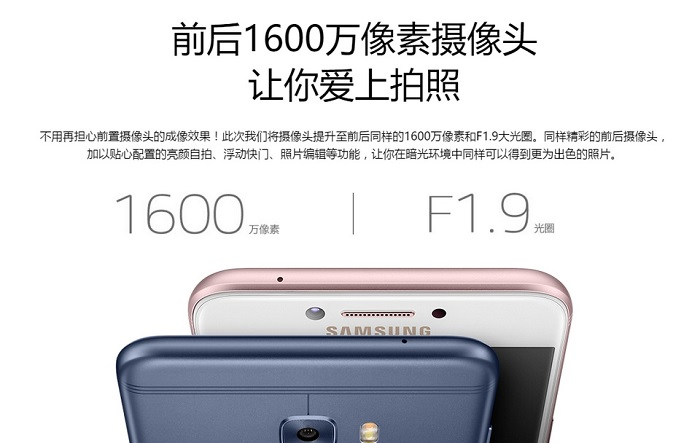 Samsung Galaxy C7 Pro ra mắt có 2 camera 16MP - 165414