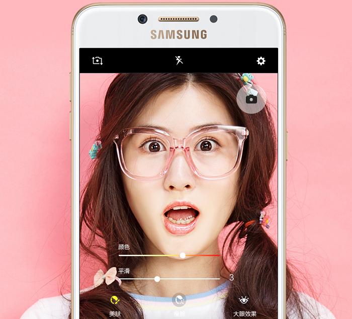 Samsung Galaxy C7 Pro ra mắt 4