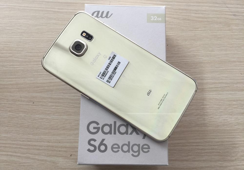 khui hộp Samsung Galaxy S6 Edge Au 1