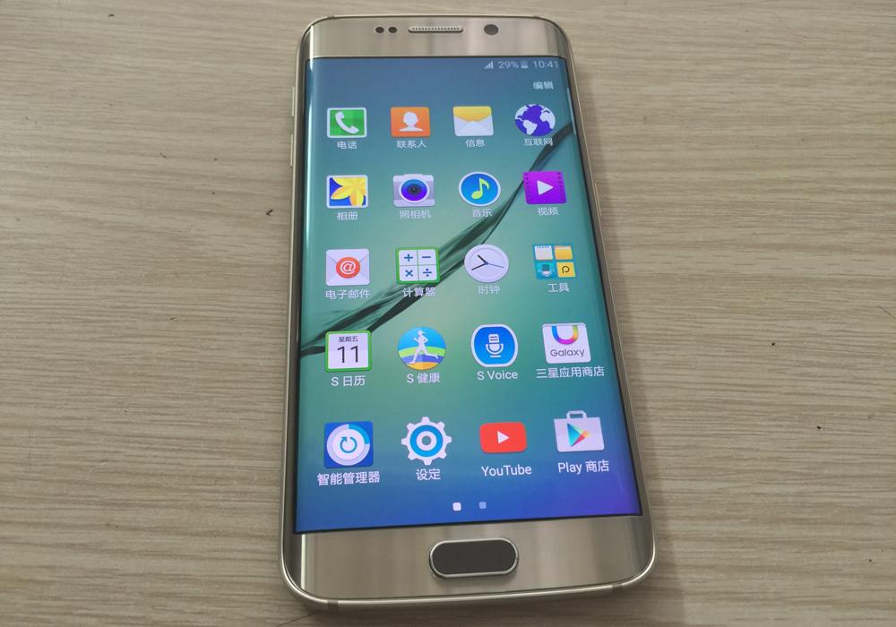khui hộp Samsung Galaxy S6 Edge Au 9